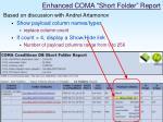 enhanced coma short folder report