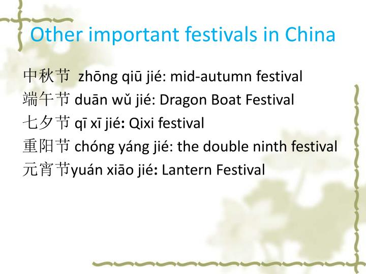 Other important festivals in China
