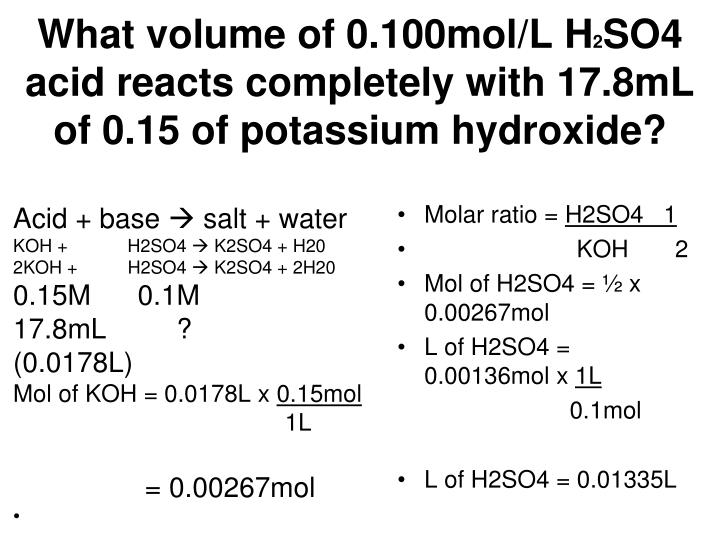 What volume of 0.100mol/L H