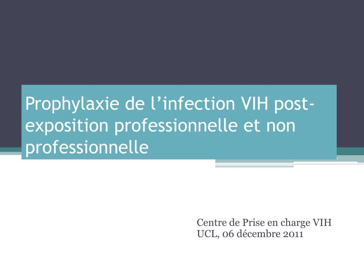 Prophylaxie de l infection vih post exposition professionnelle et non professionnelle