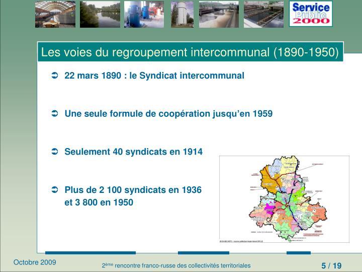 Les voies du regroupement intercommunal (1890-1950)