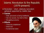 islamic revolution the republic 1979 present