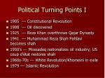 political turning points i