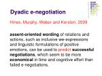 dyadic e negotiation