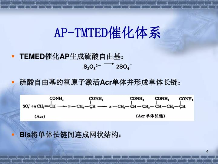 AP-TMTED