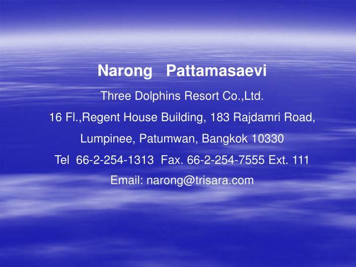 Narong   Pattamasaevi