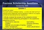 previous scholarship questions2