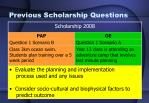 previous scholarship questions3