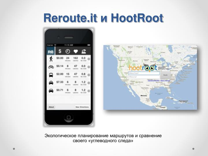 Reroute.it