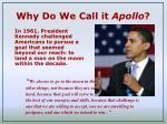 why do we call it apollo