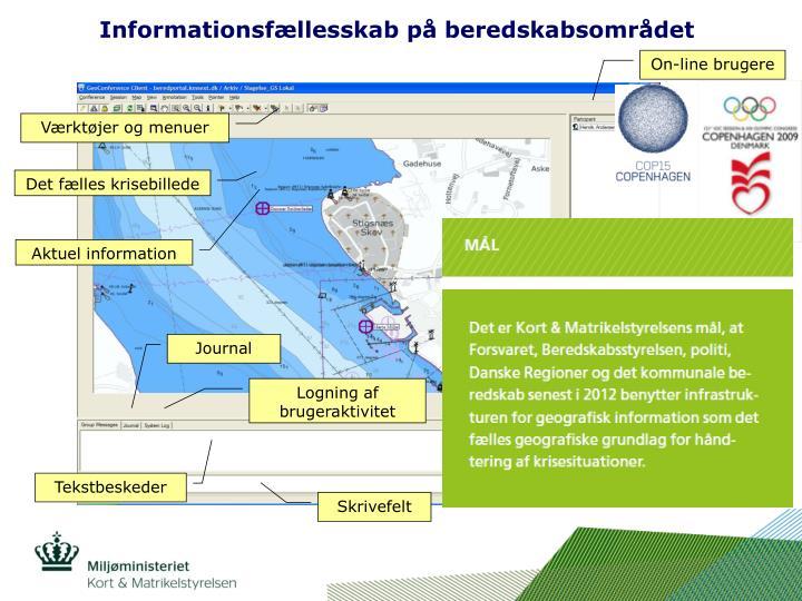 Informationsfællesskab på beredskabsområdet
