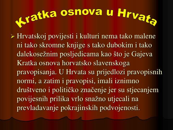 Kratka osnova u Hrvata
