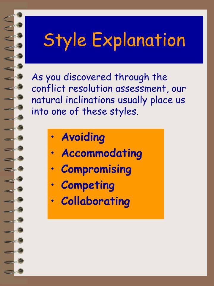 Style Explanation