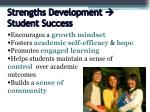strengths development student success