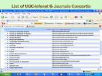 list of ugc infonet e journals consortia