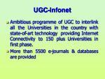 ugc infonet