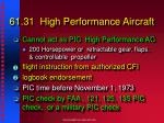 61 31 high performance aircraft