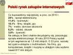 polski rynek zakup w internetowych2