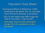 population does matter3