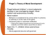 piaget s theory of moral development