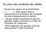 du choix des symboles des all les