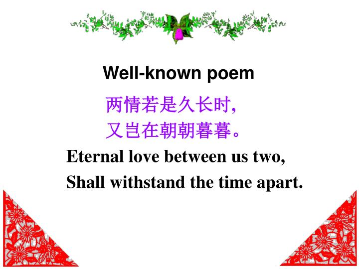 Well-known poem