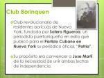 club borinquen