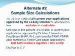 alternate 2 sample size calculations