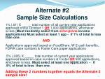 alternate 2 sample size calculations1
