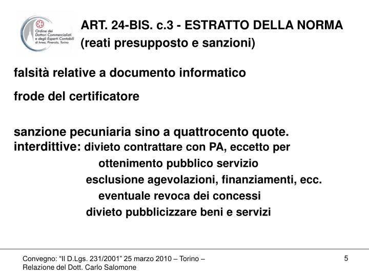 ART. 24-BIS. c.3 - ESTRATTO DELLA NORMA