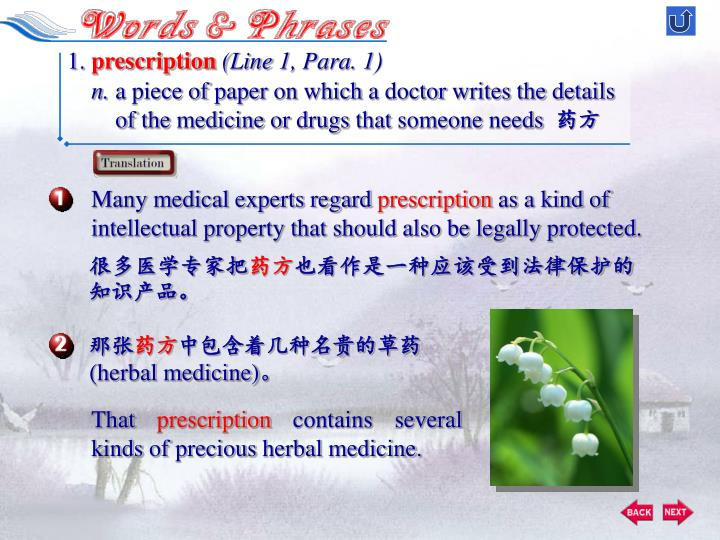 Many medical experts regard