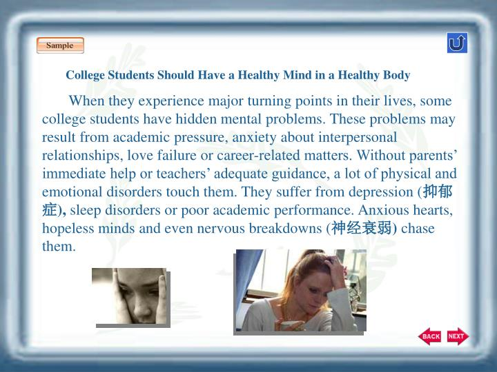 College Students Should Have a Healthy Mind in a Healthy Body