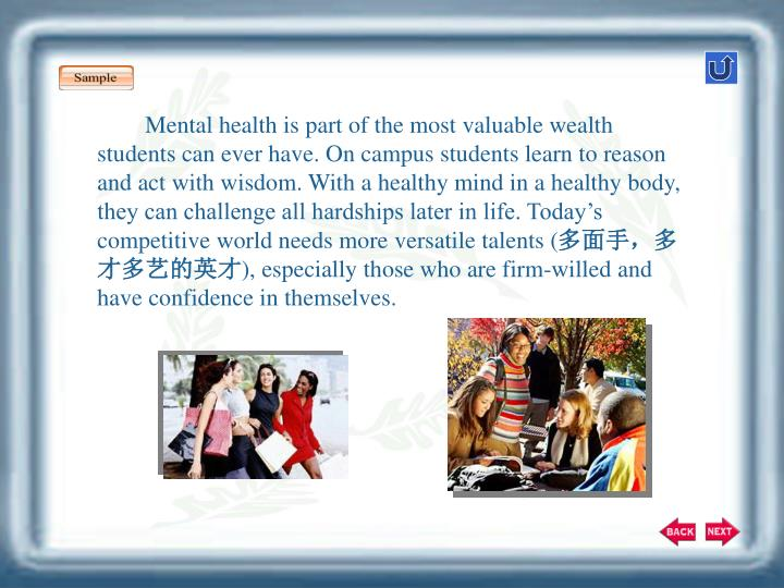 Mental health is part of the most valuable wealth students can ever have. On campus students learn to reason and act with wisdom. With a healthy mind in a healthy body, they can challenge all hardships later in life. Todays competitive world needs more versatile talents (