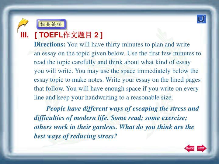 III.   [ TOEFL