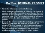 do now journal prompt