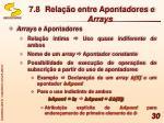 7 8 rela o entre apontadores e arrays