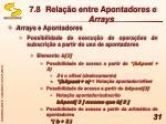 7 8 rela o entre apontadores e arrays1