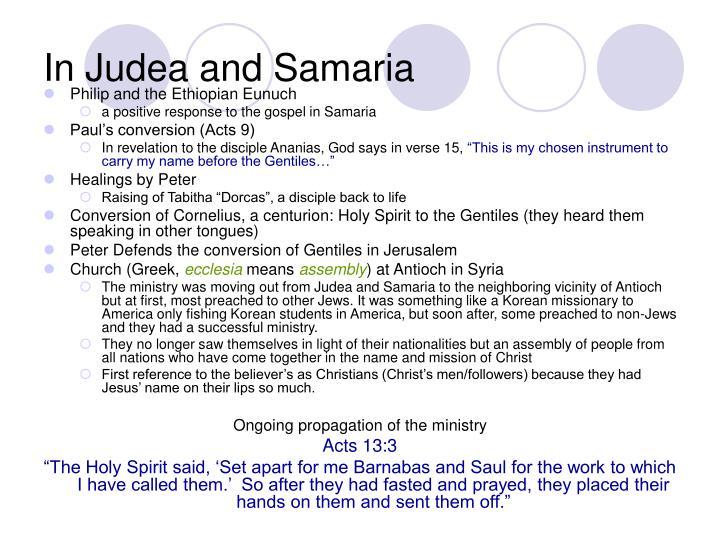 In Judea and Samaria