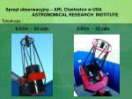 sprz t obserwacyjny ari charleston w usa astronomical research institute