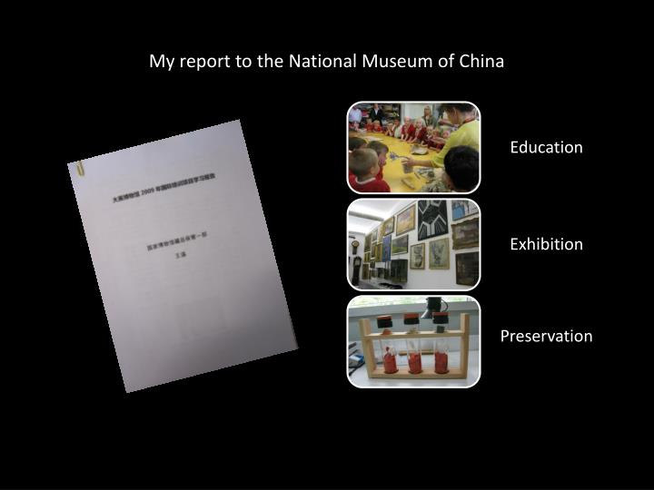 My report to the National Museum of China