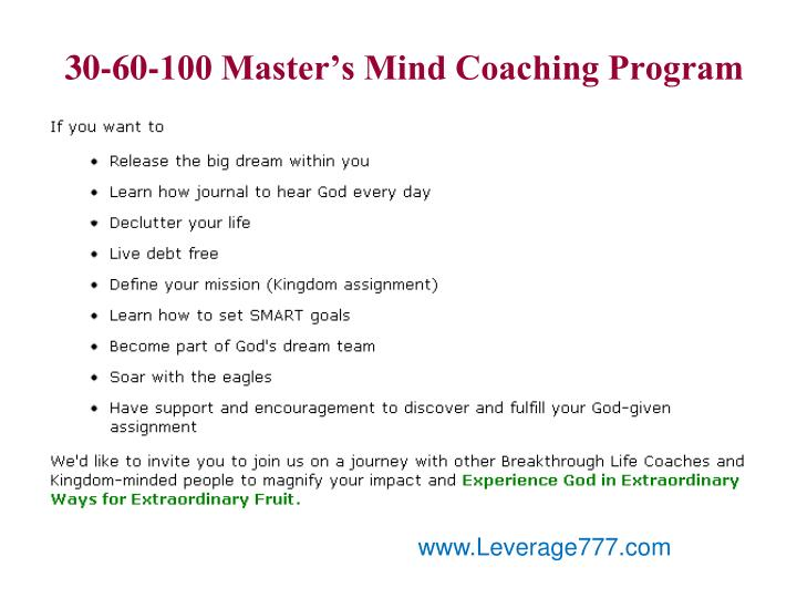 30-60-100 Master's Mind Coaching Program