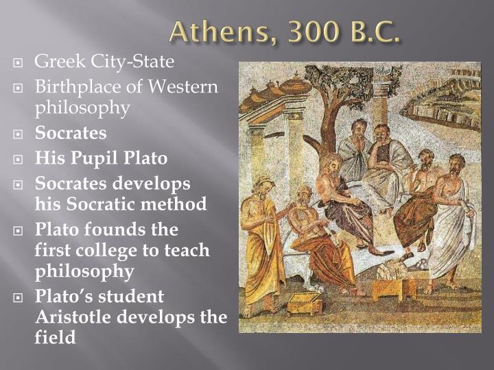 Athens, 300 B.C.
