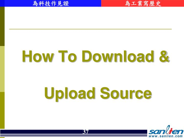 How To Download &
