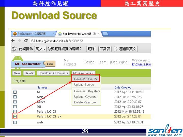 Download Source