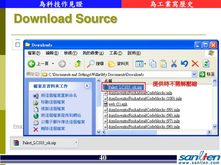 Download Source