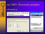 net 2003 tworzenie projektu4