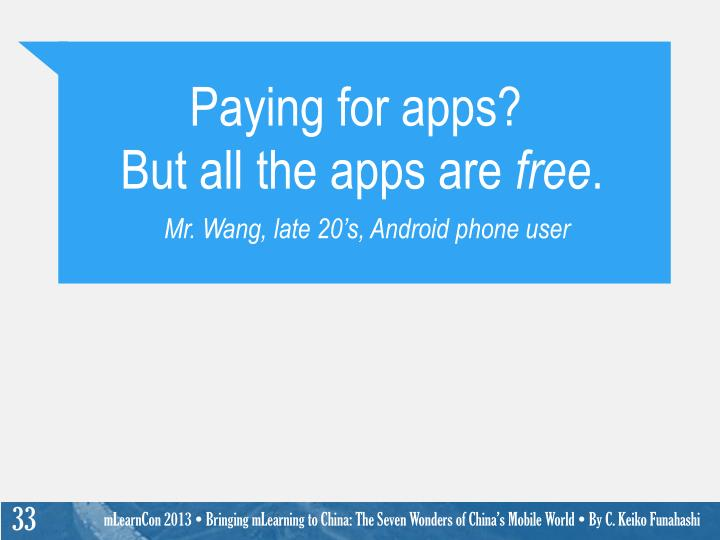 Paying for apps?