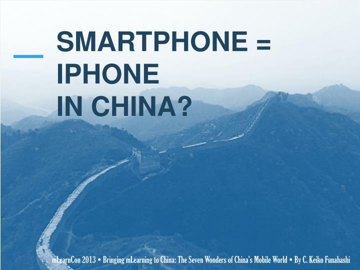 Smartphone =