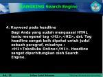 rangking search engine4
