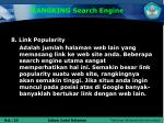 rangking search engine8